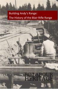 Blair Rifle Range
