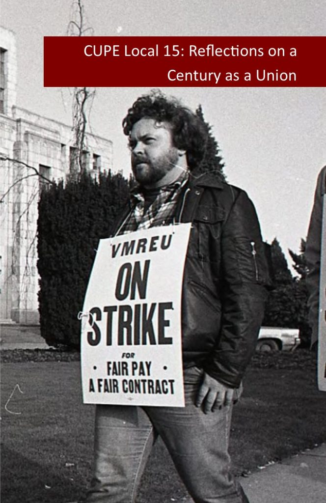 CUPE Local 15