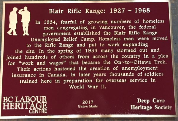 Blair Rifle Range