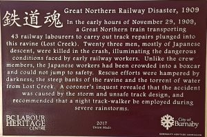 Great Northern Railway Disaster 1909